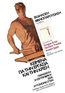 2010_09_24_poster-krisis