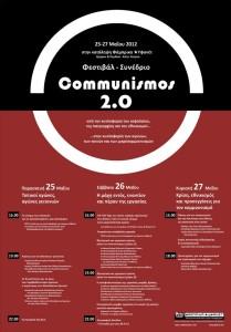 2012_05_communismos_2.0_pro_web_2