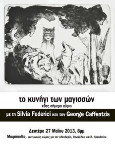 2013_05_27_Silvia_George