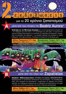AURORA_A4
