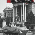 antipolitika-1-primjer-naslovnice